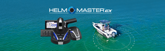 Yamaha Launches Industry First Boat Control System